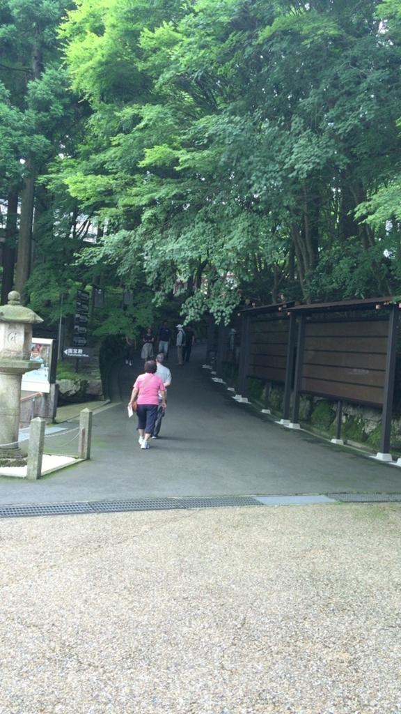 f:id:zusshimi_gundan:20161204161507j:plain