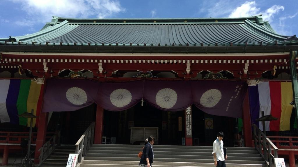 f:id:zusshimi_gundan:20161204161633j:plain