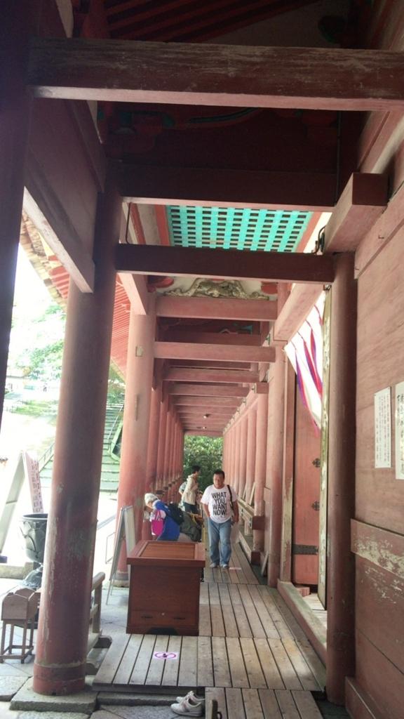 f:id:zusshimi_gundan:20161204161727j:plain