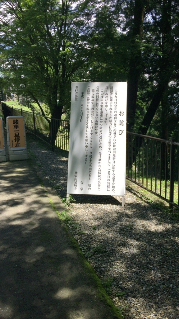 f:id:zusshimi_gundan:20161204161746j:plain