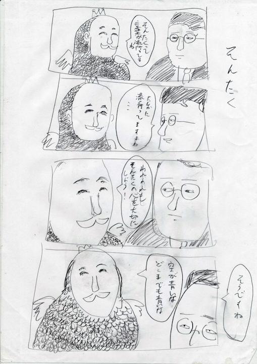 f:id:zusshimi_gundan:20180107232008j:plain