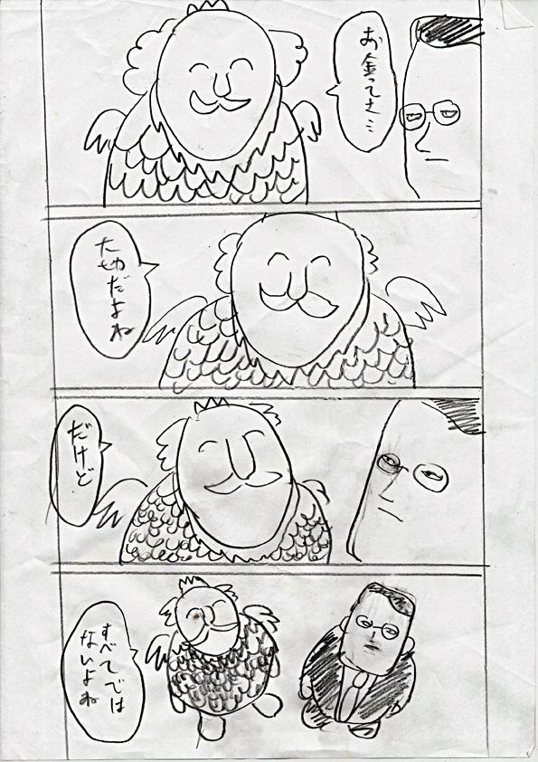 f:id:zusshimi_gundan:20180112072551j:plain