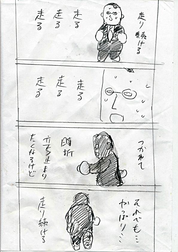 f:id:zusshimi_gundan:20180116075601j:plain