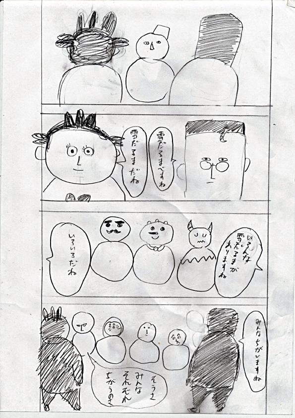 f:id:zusshimi_gundan:20180128115248j:plain