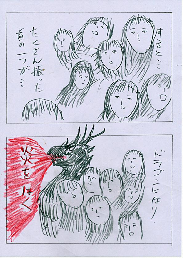 f:id:zusshimi_gundan:20180725010641j:plain