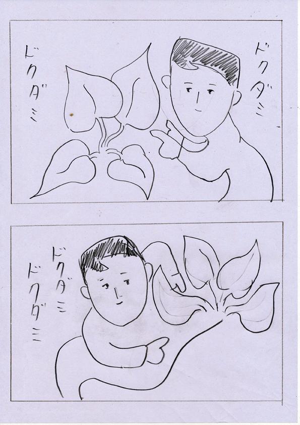f:id:zusshimi_gundan:20180726011304j:plain