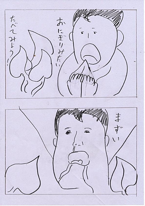 f:id:zusshimi_gundan:20180726011335j:plain