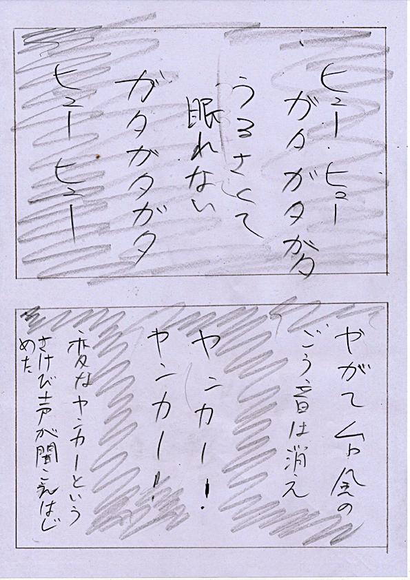 f:id:zusshimi_gundan:20180729000424j:plain