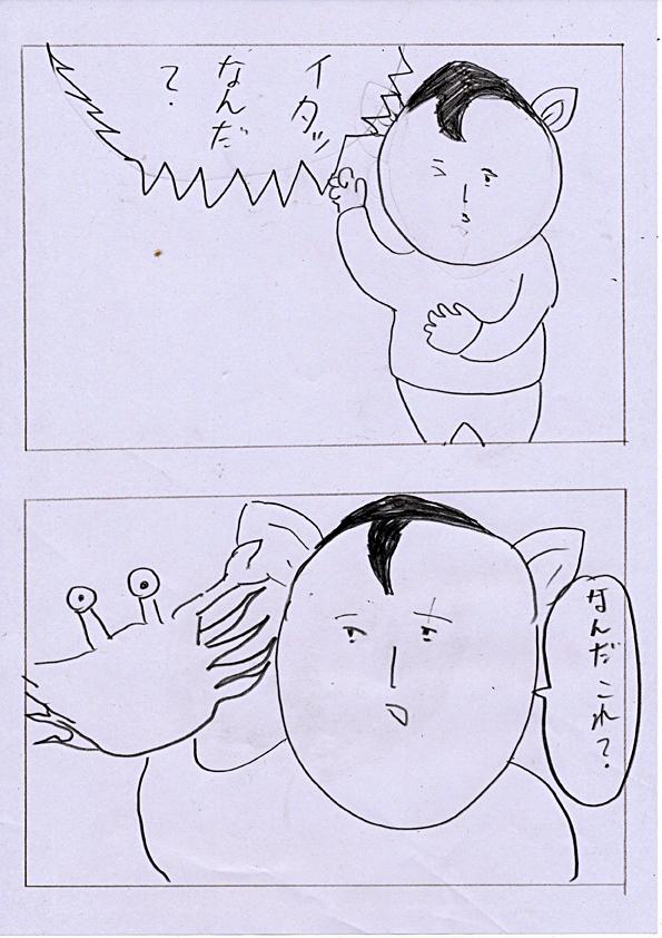 f:id:zusshimi_gundan:20180729122053j:plain