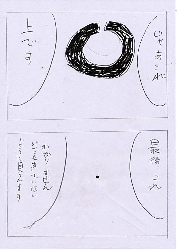f:id:zusshimi_gundan:20180730235131j:plain