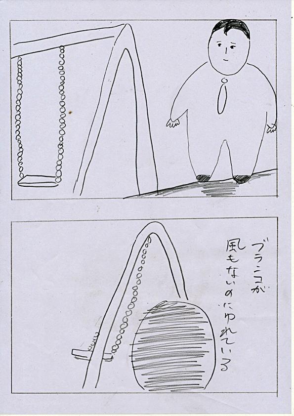 f:id:zusshimi_gundan:20180731202131j:plain