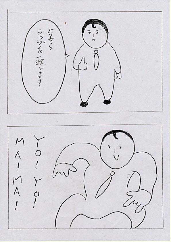 f:id:zusshimi_gundan:20180801205248j:plain