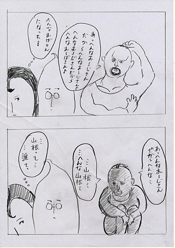 f:id:zusshimi_gundan:20180801205736j:plain