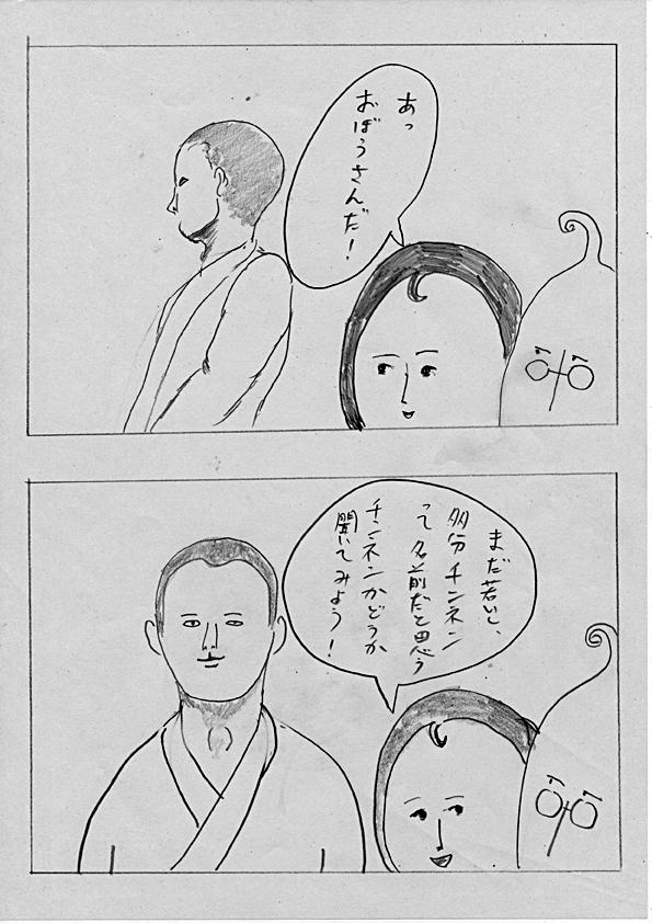 f:id:zusshimi_gundan:20180802212010j:plain