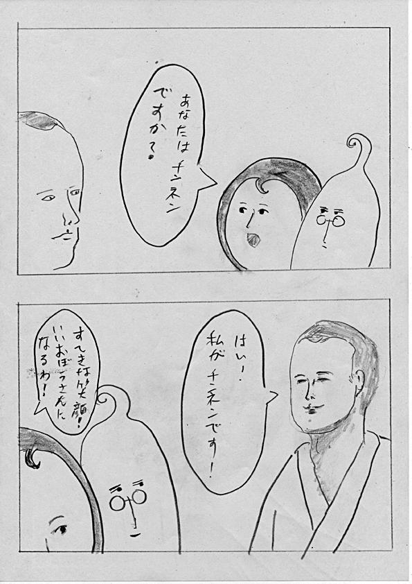 f:id:zusshimi_gundan:20180802212023j:plain