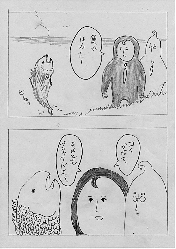 f:id:zusshimi_gundan:20180803072330j:plain