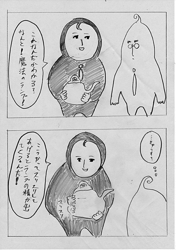 f:id:zusshimi_gundan:20180803073039j:plain