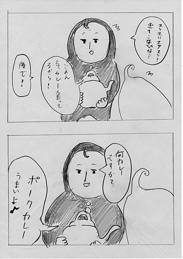 f:id:zusshimi_gundan:20180803073225j:plain