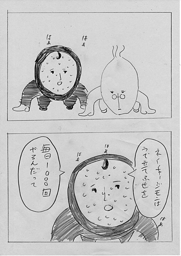 f:id:zusshimi_gundan:20180807212750j:plain