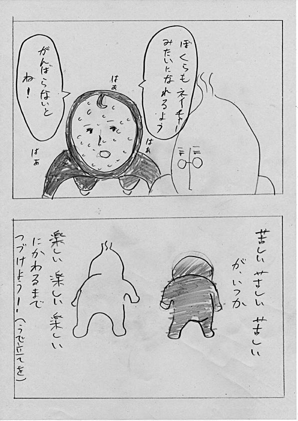 f:id:zusshimi_gundan:20180807212808j:plain