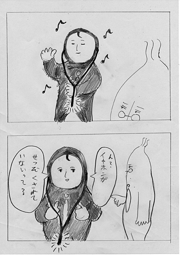 f:id:zusshimi_gundan:20180808222056j:plain