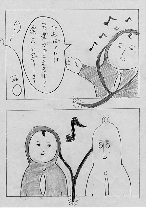 f:id:zusshimi_gundan:20180808222114j:plain