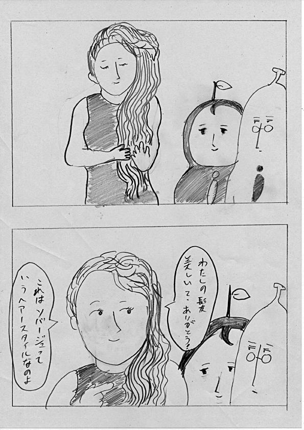f:id:zusshimi_gundan:20180810080144j:plain