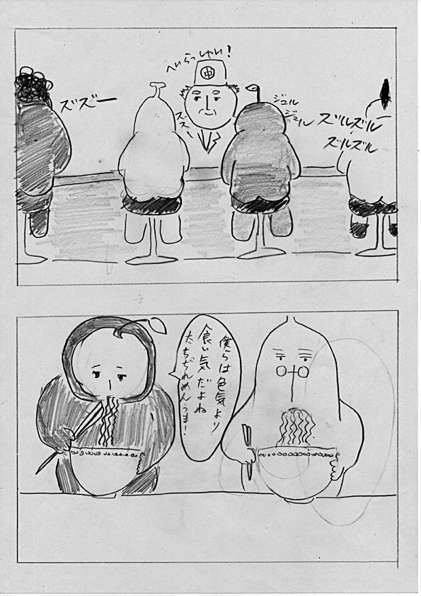 f:id:zusshimi_gundan:20180810080201j:plain