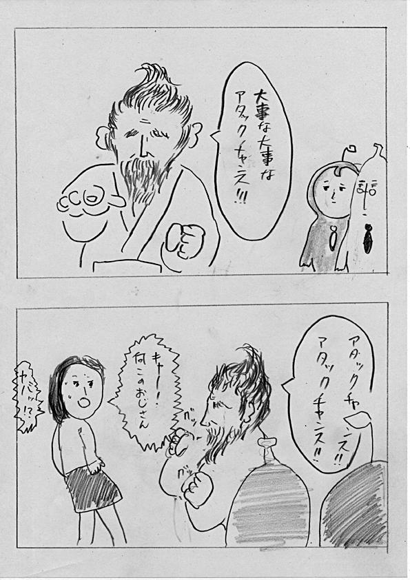 f:id:zusshimi_gundan:20180810080428j:plain