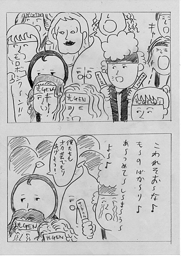 f:id:zusshimi_gundan:20180814205149j:plain