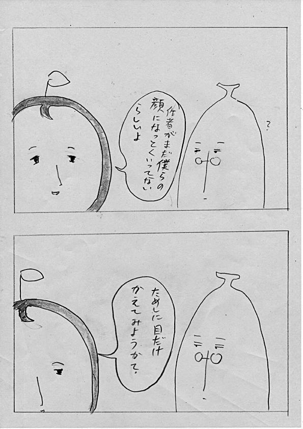 f:id:zusshimi_gundan:20180816061148j:plain