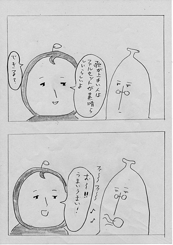 f:id:zusshimi_gundan:20180816061813j:plain
