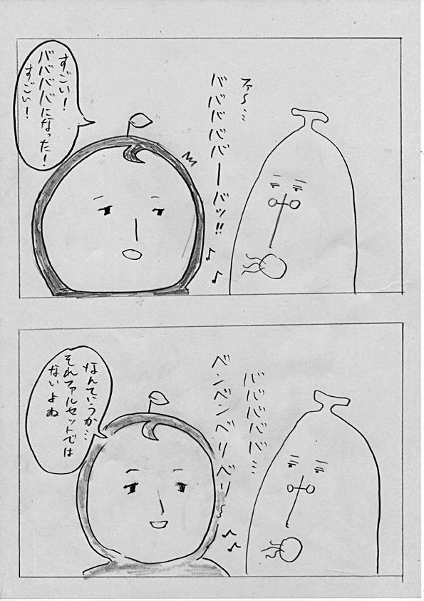 f:id:zusshimi_gundan:20180816061826j:plain