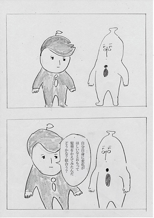 f:id:zusshimi_gundan:20180817073805j:plain