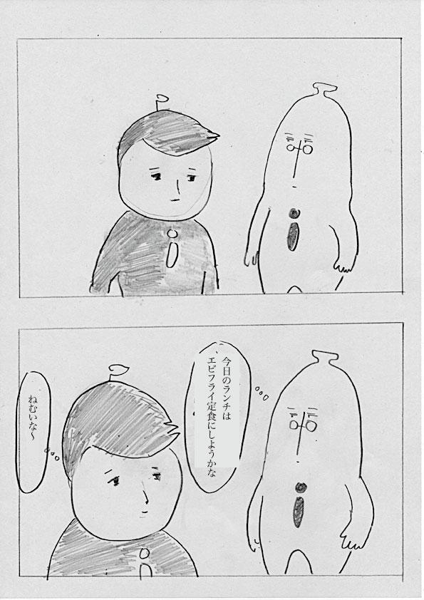 f:id:zusshimi_gundan:20180817073818j:plain