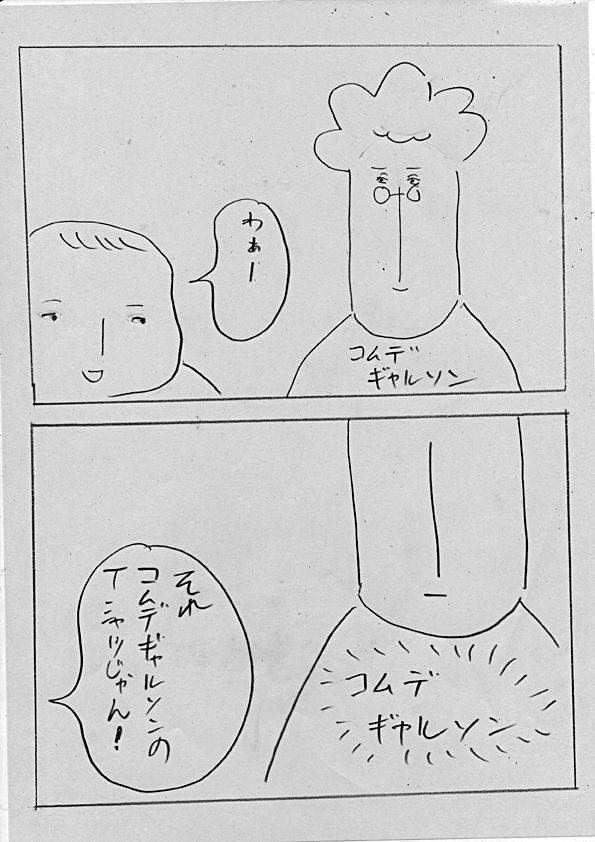 f:id:zusshimi_gundan:20180910080833j:plain