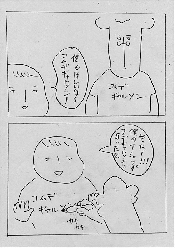 f:id:zusshimi_gundan:20180910080845j:plain