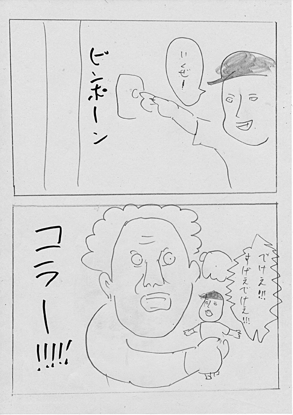 f:id:zusshimi_gundan:20180926080611j:plain