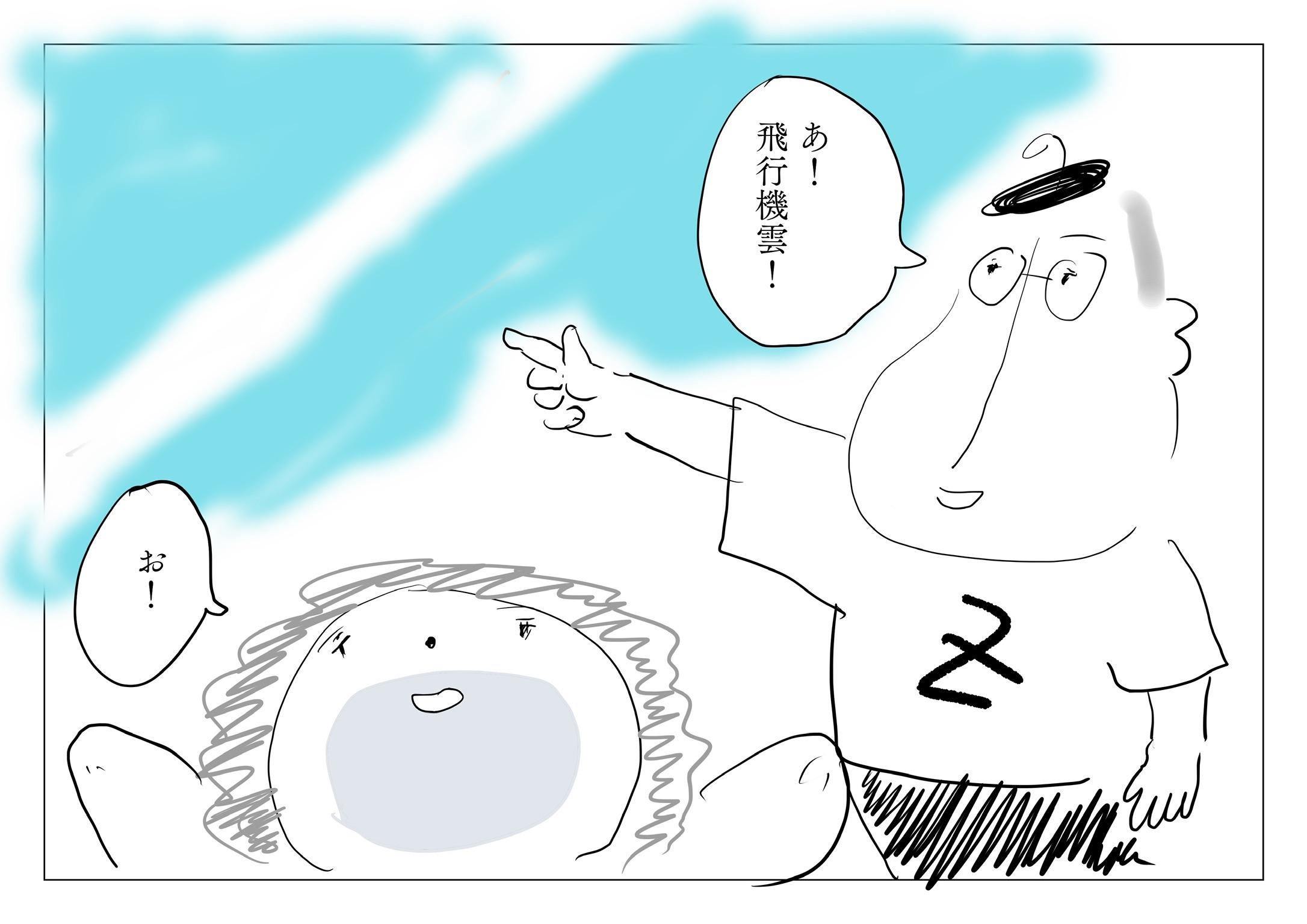 f:id:zusshimi_gundan:20190814235842j:image