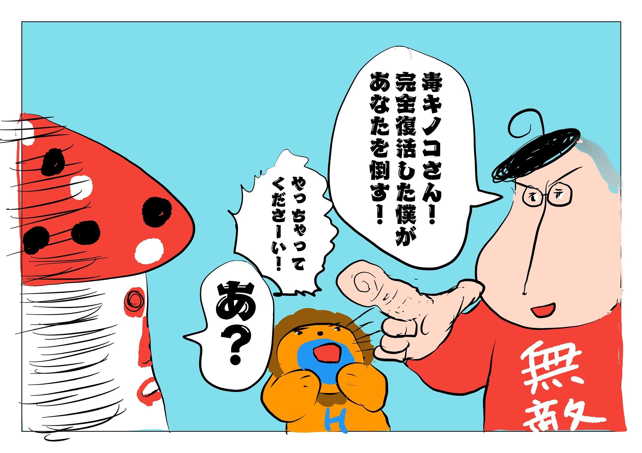 f:id:zusshimi_gundan:20201206215530j:image