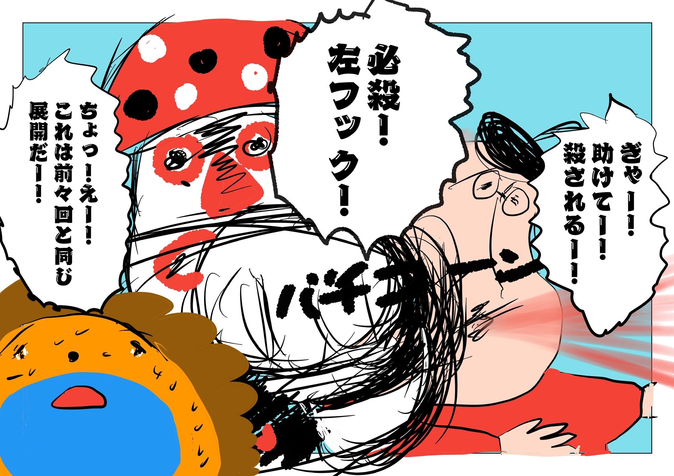 f:id:zusshimi_gundan:20201206215541j:image