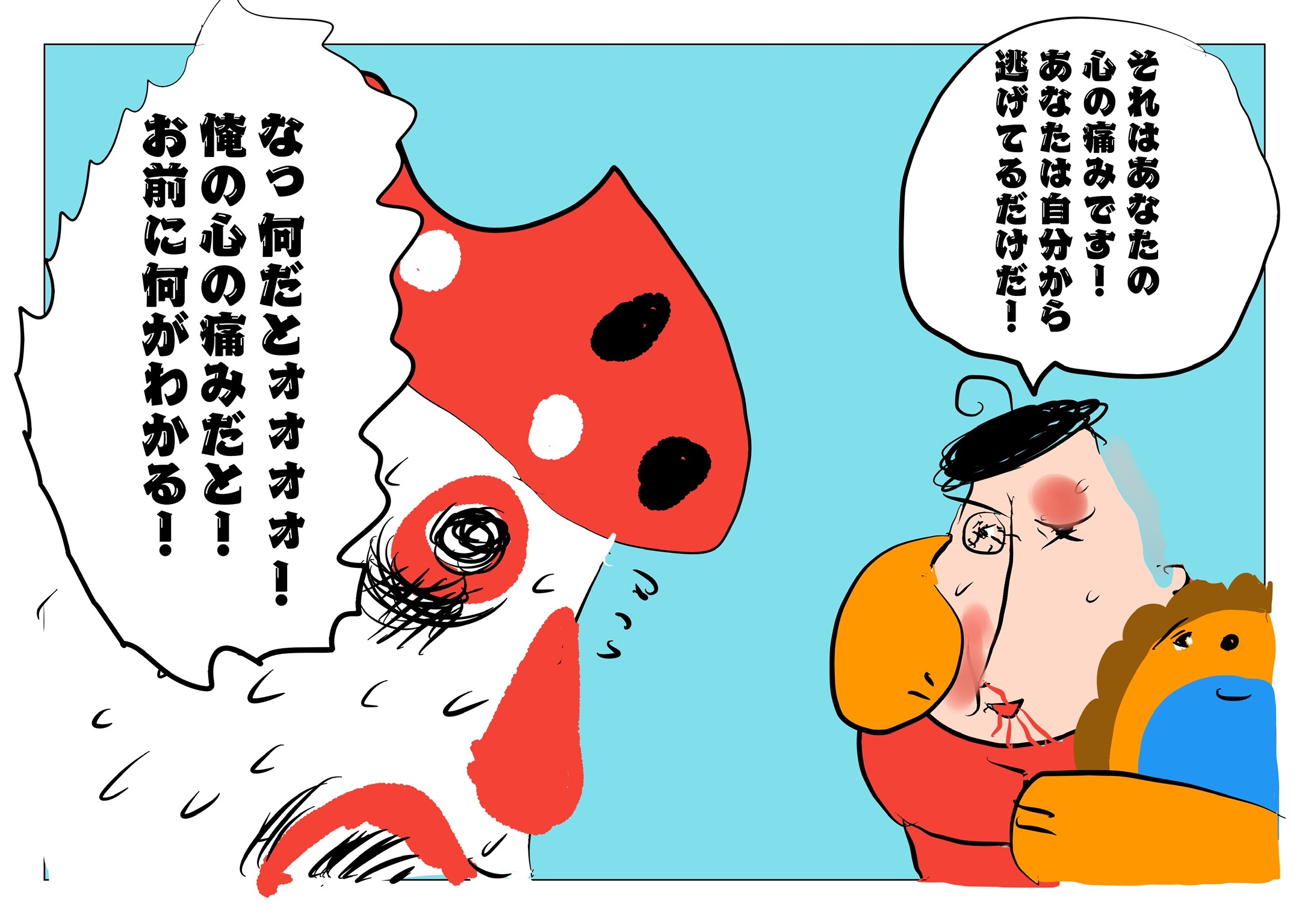 f:id:zusshimi_gundan:20201210000652j:image