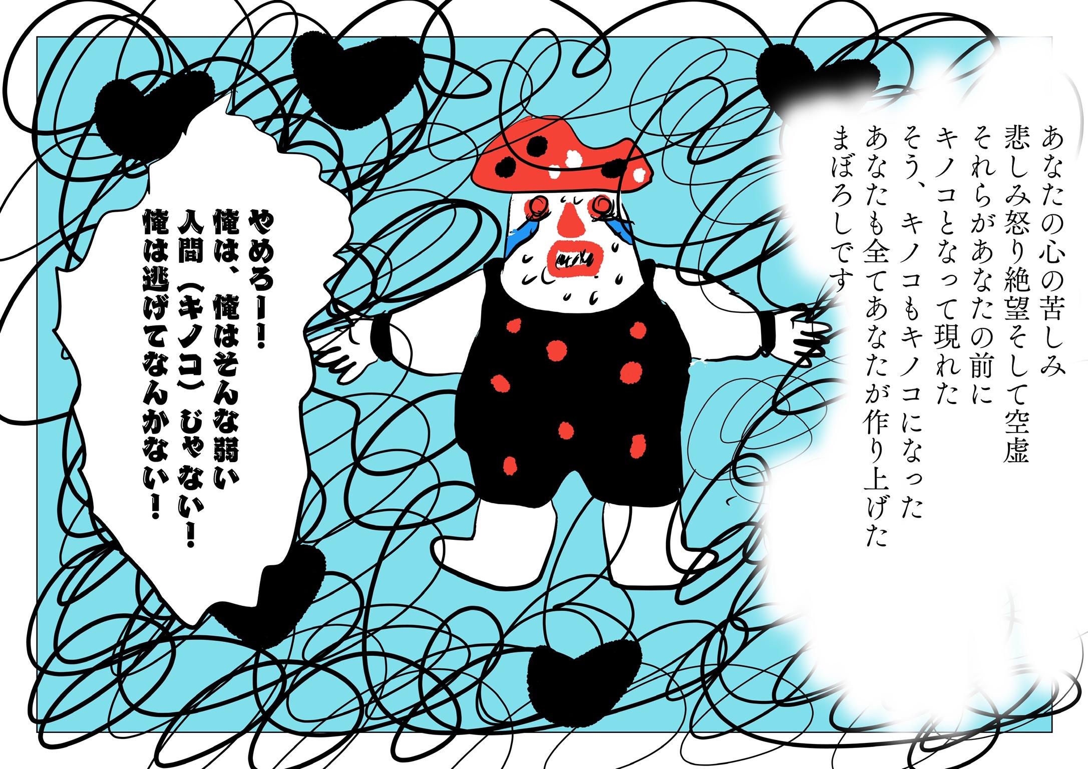 f:id:zusshimi_gundan:20201210000657j:image