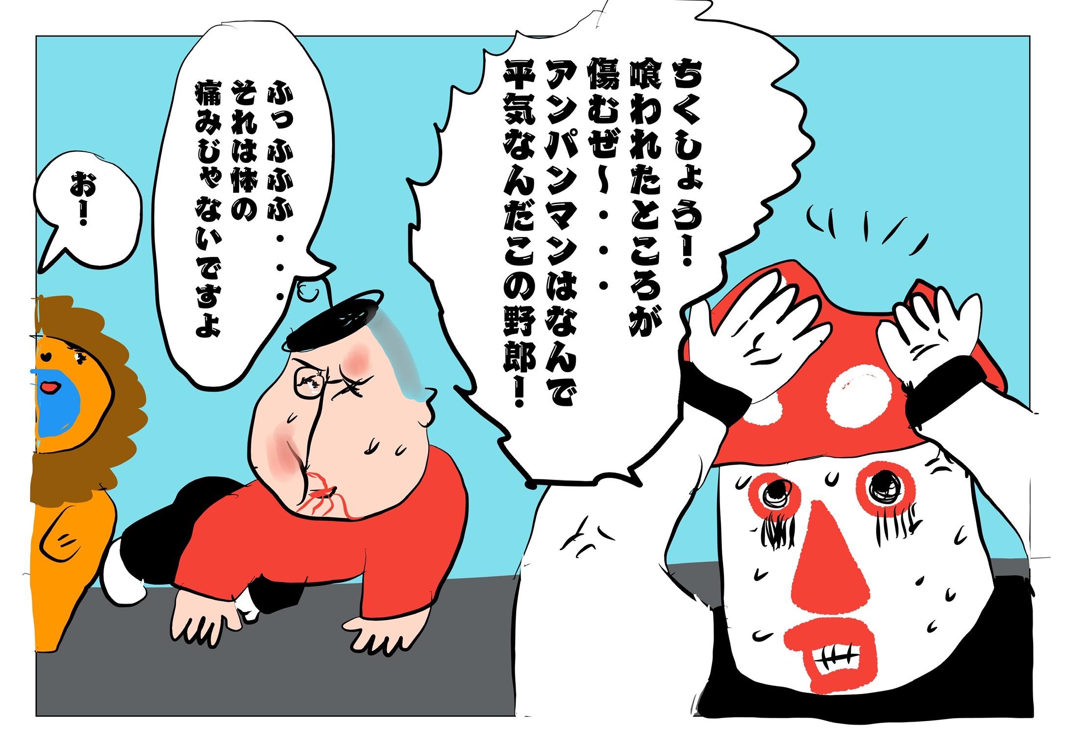 f:id:zusshimi_gundan:20201210000702j:image