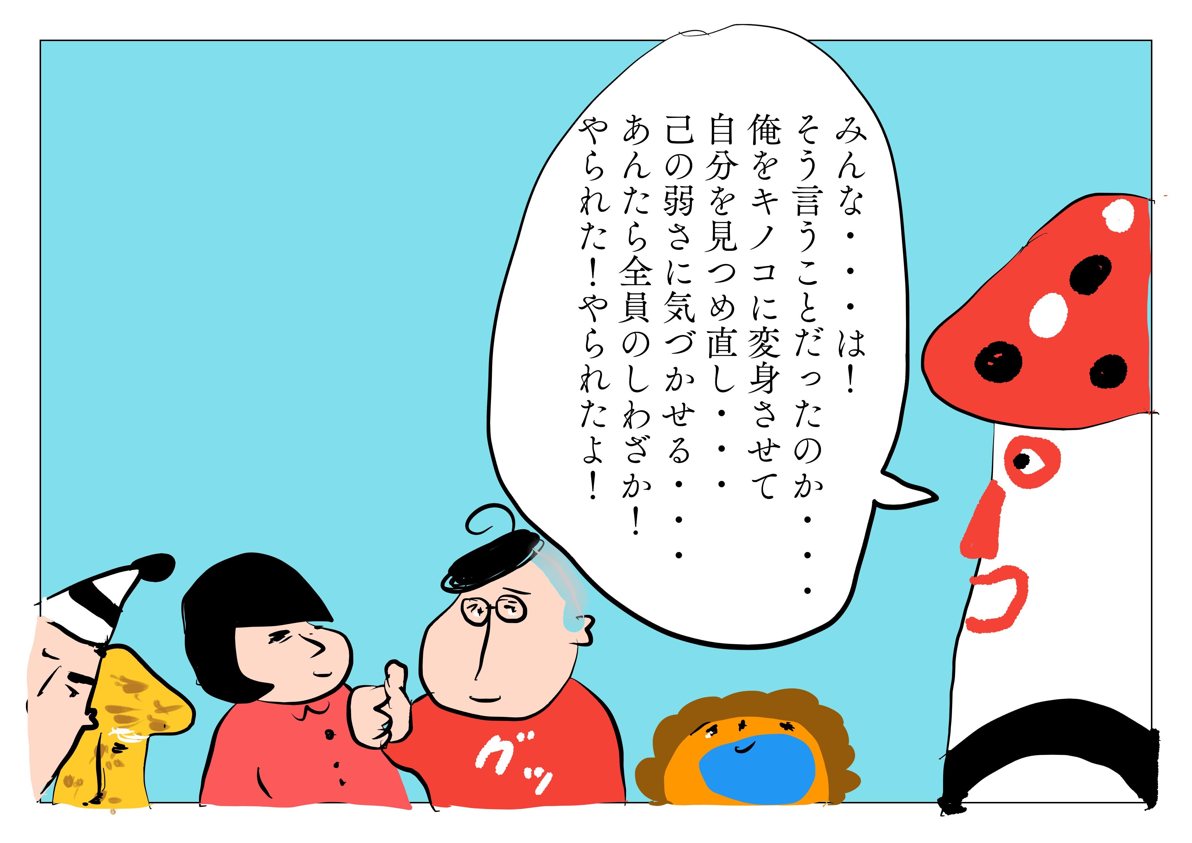 f:id:zusshimi_gundan:20201210225743j:image