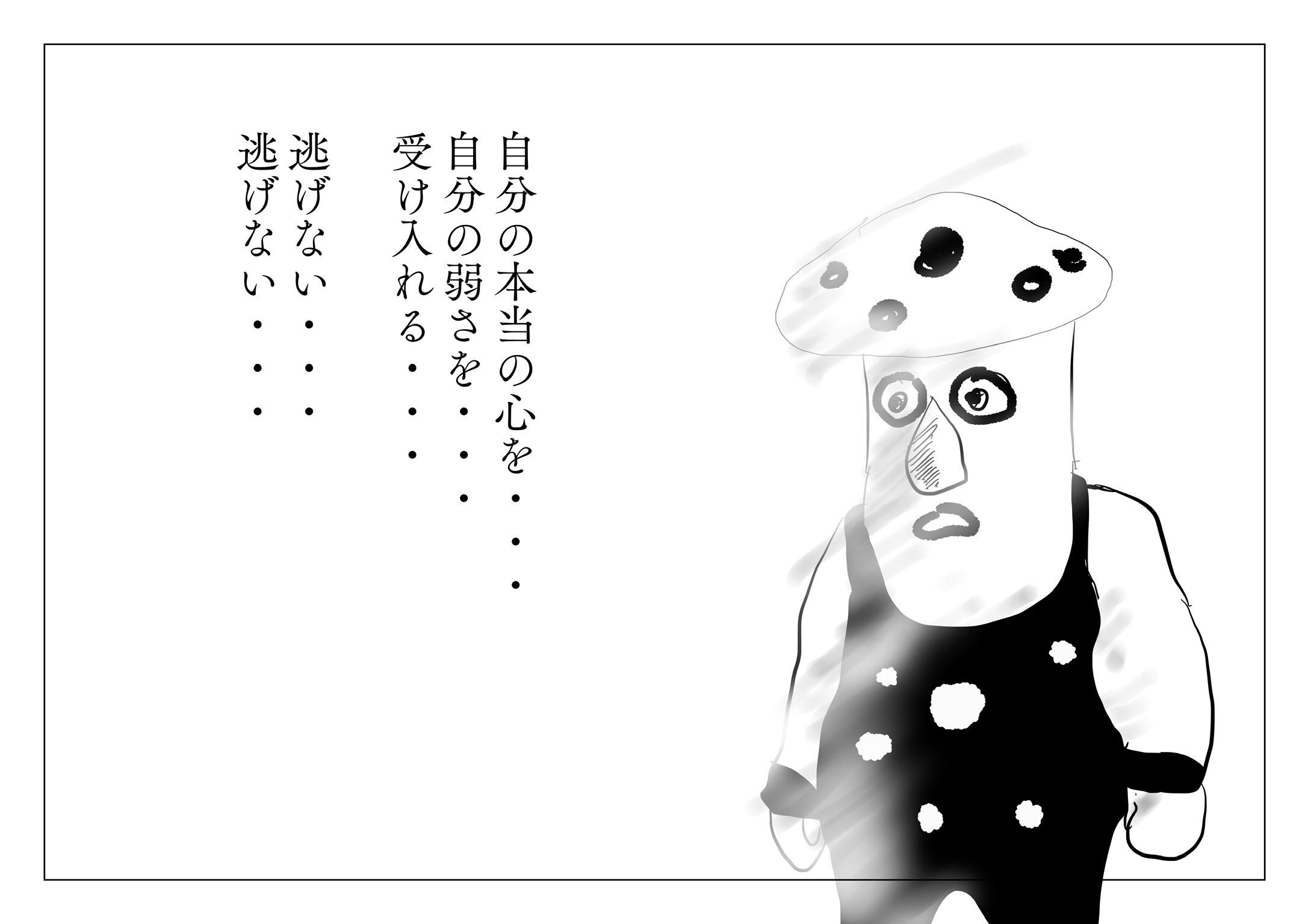 f:id:zusshimi_gundan:20201210225752j:image