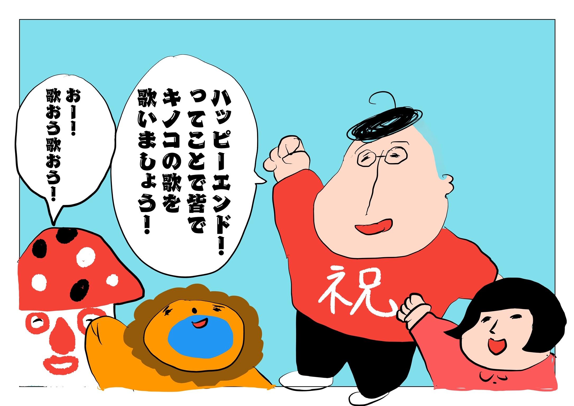 f:id:zusshimi_gundan:20201212081644j:image