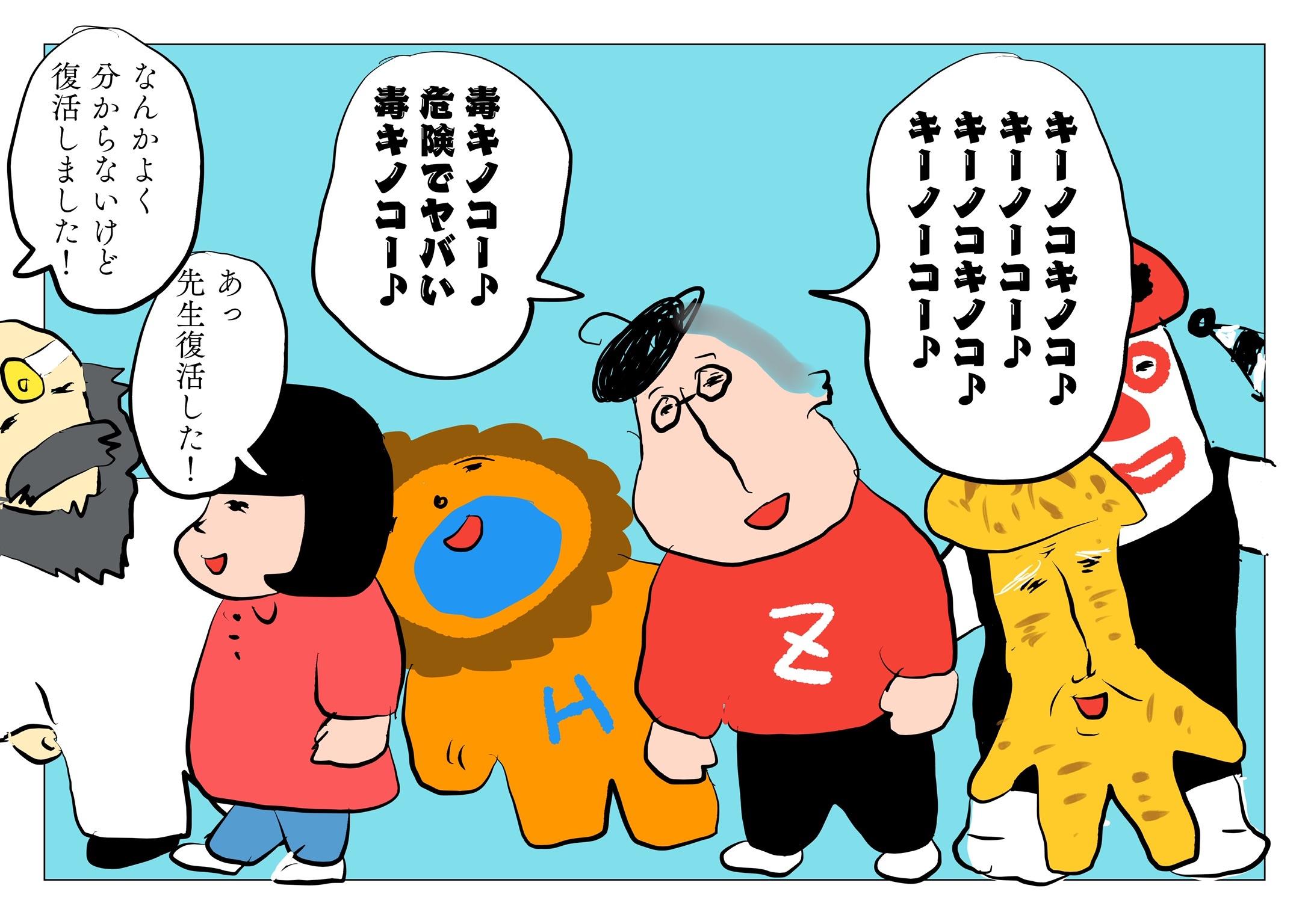 f:id:zusshimi_gundan:20201212081648j:image