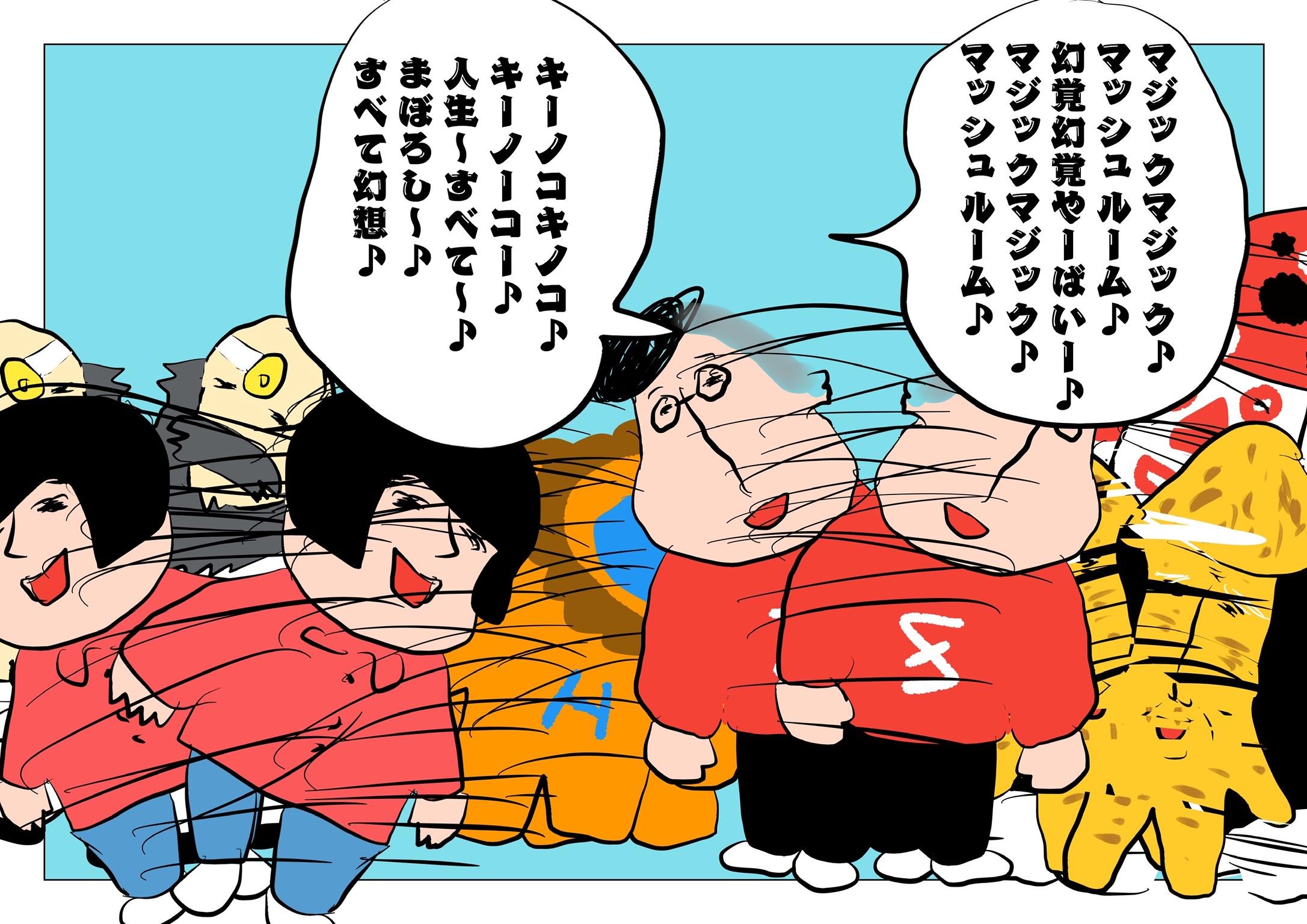 f:id:zusshimi_gundan:20201212081658j:image