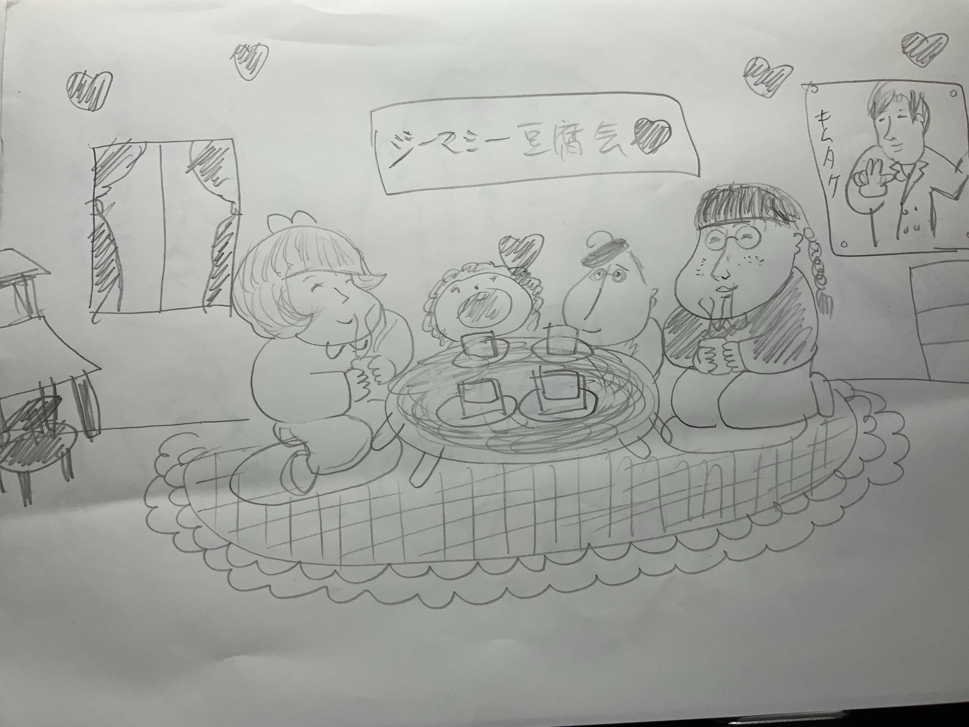 f:id:zusshimi_gundan:20201215225025j:image
